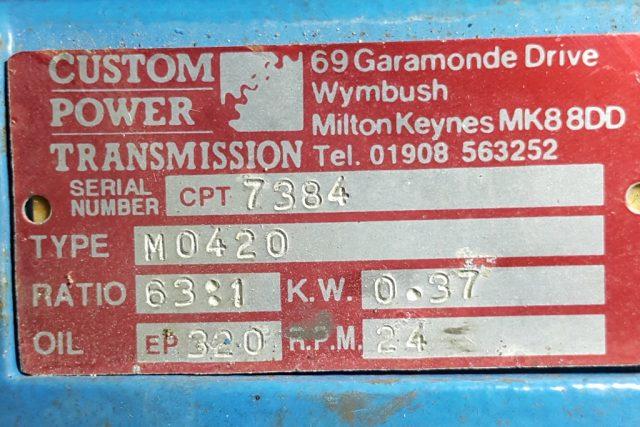 מנוע עם גיר CUSTOM POWER TRANSMISSION M0420