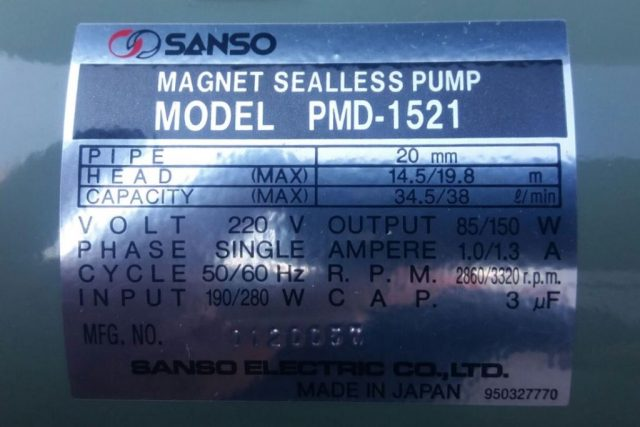 SANSO PMD-1521